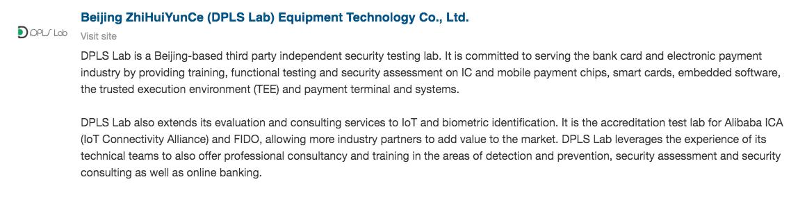 DPLS Lab Global Platform官网认证实验室